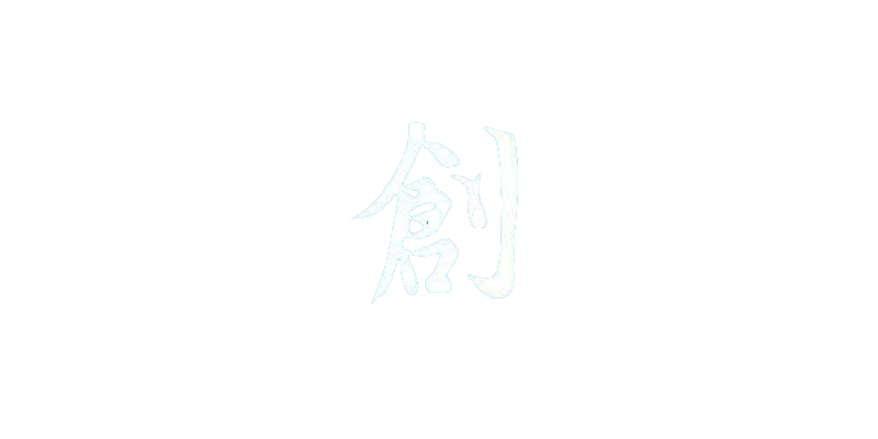Chinese Character for Act